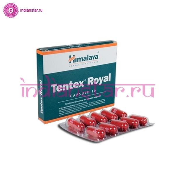 Himalaya Tentex Forte Dosage