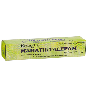 мазь Махатикталепам Коттаккал (Mahatiktalepam Kottakkal), 20 гр.