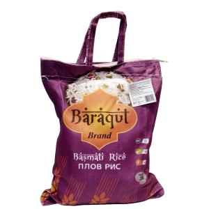 Рис Басмати Баракут длиннозёрный (Baraqut), 2 кг