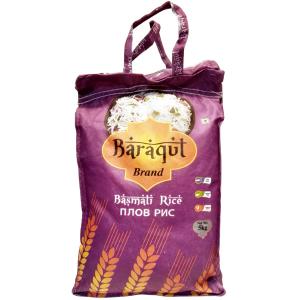 Рис Басмати Баракут длиннозёрный (Baraqut), 5 кг