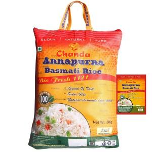 супер Басмати рис Аннапурна экстрадлинный (Annapurna Super Basmati Chanda), 5 кг