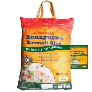 супер Басмати рис Аннапурна экстрадлинный пропаренный (Annapurna Super Basmati Chanda), 5 кг