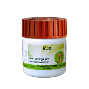 Ювнамрит Вати Дивья (Divya Youvnamrit Vati), 40 таблеток