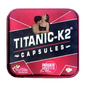 капсулы Титаник-К2 с Золотом (Titanic-K2), 6 капсул