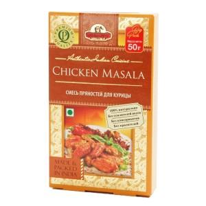 смесь специй для курицы Чикен масала (Chicken masala Good Sign Company), 50 гр.