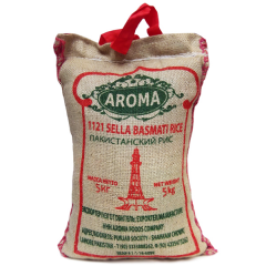 Рис Басмати длиннозёрный пропаренный Aroma (Sella Basmati Rice), 5 кг