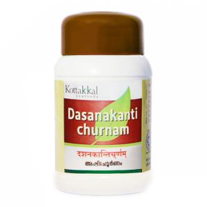 зубной порошок для отбеливания зубов Дасанаканти Чурнам Арья Вадья Сала, 50 гр