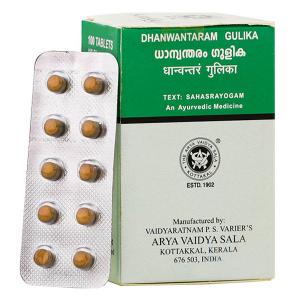 Дханвантарам гулика Арья Вайдья Сала (Dhanwantaram Gulika AVS Kottakkal), 100 таблеток