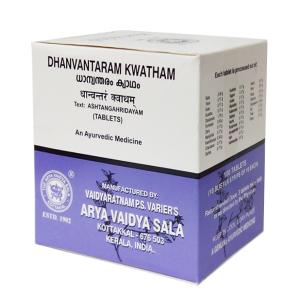 Дханвантарам Кватхам Арья Вайдья Сала (Dhanwantharam Kwatham AVS Kottakkal), 100 таблеток