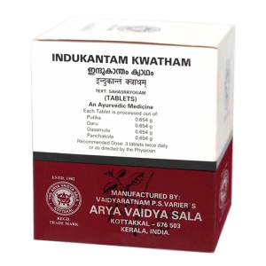 Индукантам Кватхам Арья Вайдья Сала (Indukantam Kwatham AVS Kottakkal), 100 таблеток