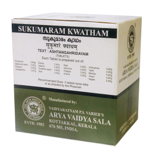 Сукумарам Кватхам Арья Вайдья Сала (Sukumaram Kwatham AVS Kottakkal), 100 таблеток