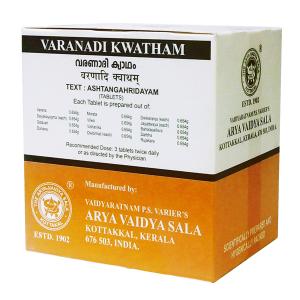 средство для похудения Варанади Кватам Арья Вайдья Сала (Varanadi Kwatham AVS), 100 таблеток