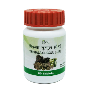 ТРИФАЛА ГУГГУЛ Дивья (Triphala Guggul Divya ), 80 таблеток