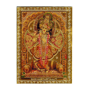 магнит Кришна