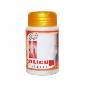 Каликум биологически активный кальций Шри Ганга (Calicumi Shri Ganga), 100 таблеток