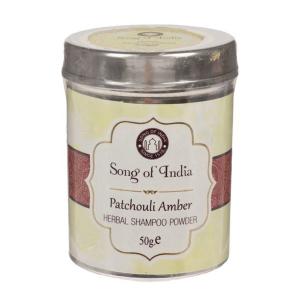 Сухой шампунь-кондиционер на основе мыльных бобов Шикаккай Пачули-Амбер (Patchuli-Amber Songc of India), 50 гр.
