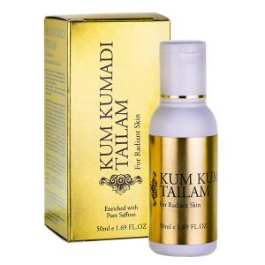 масло Кумкумади (Kum Kumadi Tailam Vasu), 50 ml