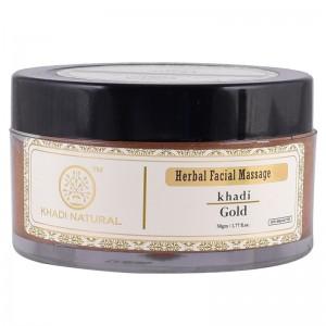 Крем для лица Кхади Голд с маслом Ши (Gold Khadi Natural), 50 гр.