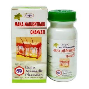 Маха Манжиштади Гханвати (Maha Manjishthadi Ghanvati, Unjha), 40 таблеток