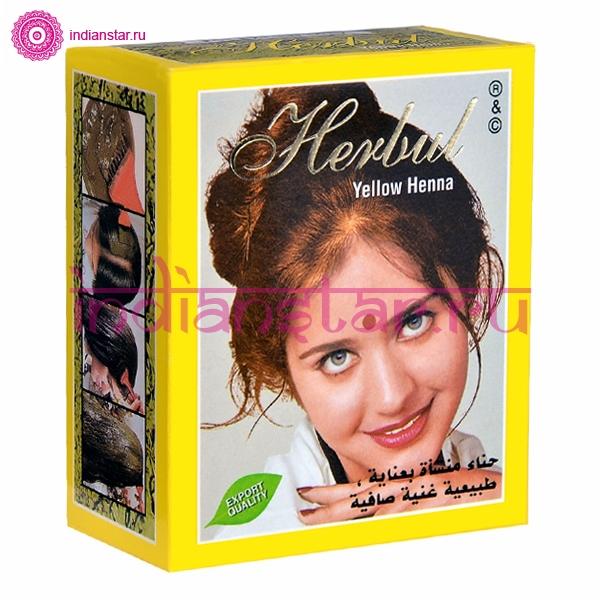 Индийская краска для волос на основе хны